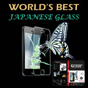IPhone 5-Japanese Temper Glass