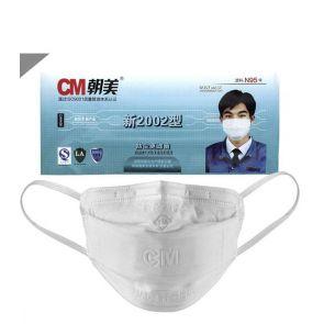 CM2002 Face Mask-50PCS