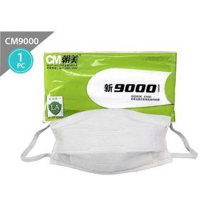 CM9000 Face Mask-50PCS