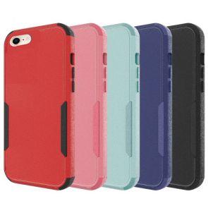 iPhone SE2/6/7/8-Trine Defender