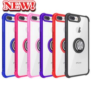 IPhone 8 Plus-Crystal Magnet